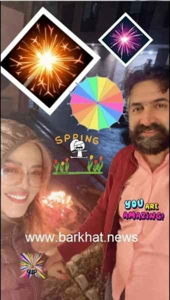 بهاره رهنما و همسرش (حاجی) در چهارشنبه سوری + عکس